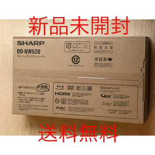 SHARP - SHARP AQUOS ブルーレイディスクレコーダー 新品 BD NW520