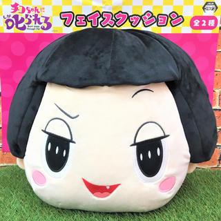 TAITO - チコちゃん フェイスクッション 通常顔