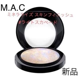MAC - M.A.C. ミネラライズ スキンフィニッシュ