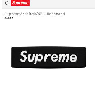 Supreme - supreme headband NBA シュプリーム