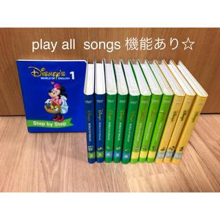 Disney - 気まぐれsale☆ディズニー英語システム ステップバイステップ
