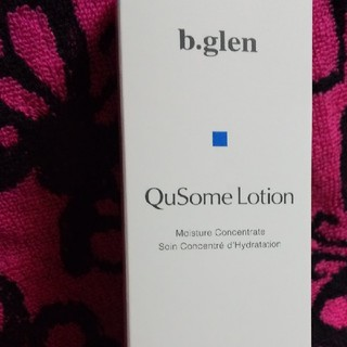 b.glen - QuSomeローション 120ml ビーグレン