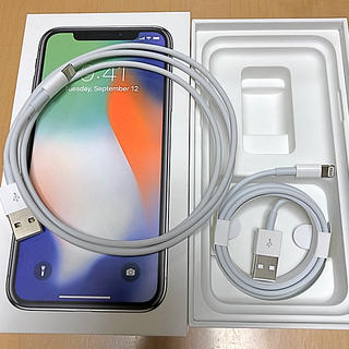 iPhone - iPhone 純正品 ケーブル