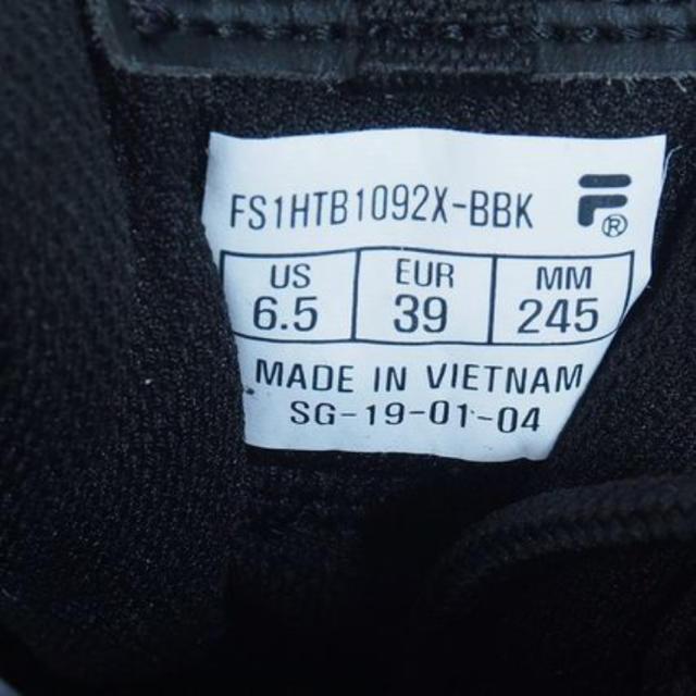 FILA(フィラ)のフィラ  ディスラプター2  レディースの靴/シューズ(スニーカー)の商品写真