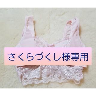 ふんわりルームブラ  シーオーメディカル M~L シフォンピンク