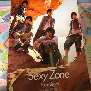 Sexy Zone - SexyZoneピンナップ111