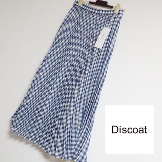 Discoat - 新品 ディスコート  チェックプリーツロングスカート ブルー