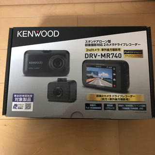 KENWOOD - KENWOODドライブレコーダーDVR‐MR740新品未使用