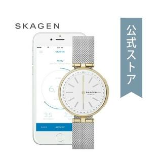 スカーゲン(SKAGEN)の【新品】SKAGEN スカーゲン スマートウォッチ(腕時計)