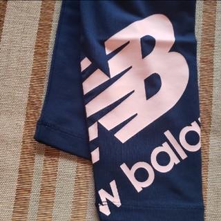 ニューバランス(New Balance)のNBレギンス(バギーパンツ)
