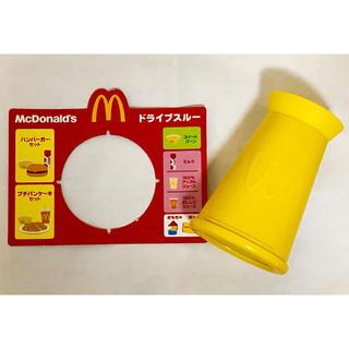 マクドナルド(マクドナルド)のマクドナルド なりきり ドライブスルーオーダーマイク ハッピーセット(知育玩具)