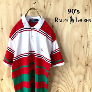 ポロラルフローレン(POLO RALPH LAUREN)の【激レア】RALPH LAUREN  マルチカラーボーダー カラーポニー刺繍(ポロシャツ)