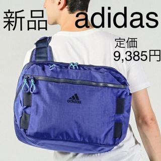 アディダス(adidas)のショルダー ユニセックス 男女兼用 メンズ バッグ 野球 サッカー バスケ(ショルダーバッグ)