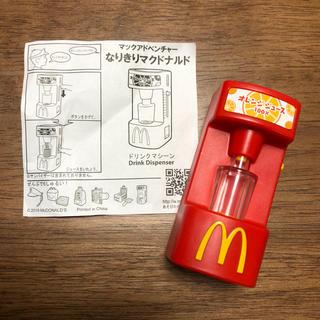 マクドナルド - なりきりマクドナルド ドリンクマシーン
