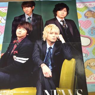 ニュース(NEWS)のNEWSピンナップ134(アート/エンタメ/ホビー)