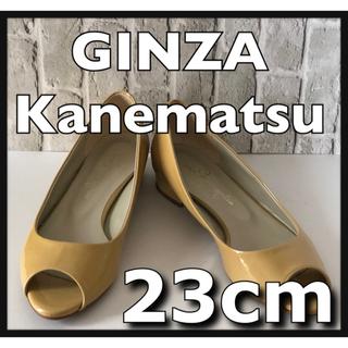 美品 GINZA Kanematsu オープントゥパンプス 23cm イエロー