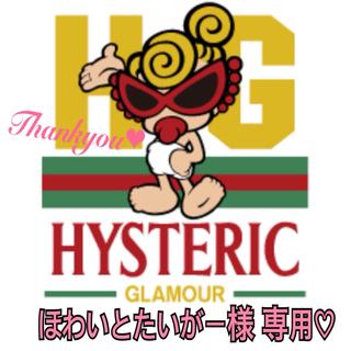 HYSTERIC MINI - 【新品】HYSTERIC MINI ヒステリックミニ デニム柄 リュック