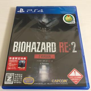 PlayStation4 - BIOHAZARD RE:2 Z Version