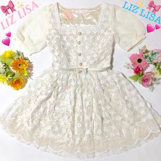 リズリサ(LIZ LISA)の✨新品✨リズリサ♡総花柄刺繍オーガンジー重ねワンピース♡ホワイト《タグつき》(ミニワンピース)