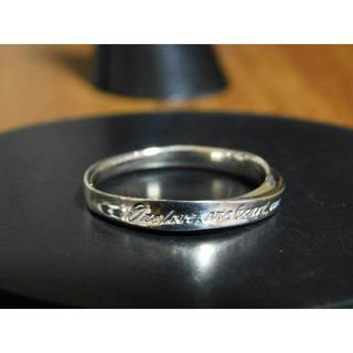 ドクターモンロー(Dr.MONROE)の新品 ドクターモンロー ウェーブラインリング 21号 指輪 リング(リング(指輪))