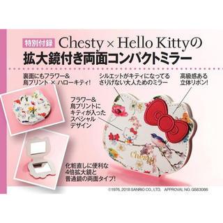 チェスティ(Chesty)の美人百花 4月号付録 chesty × Hello Kitty ミラー(ミラー)