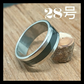 リング 28号 no.3281(リング(指輪))