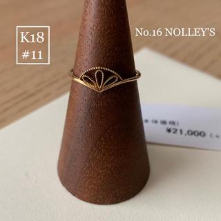 ノーリーズ(NOLLEY'S)の試着のみ No.16 NOLLEY'S ノーリーズ   K18 レースリング(リング(指輪))