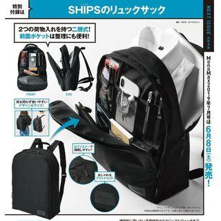 シップス(SHIPS)のMonoMax モノマックス 2019年 7月 付録  SHIPS リュック(ファッション)