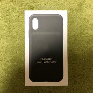 Apple - Smart Battery Case iPhone XS