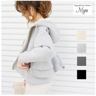 Mila Owen - Myu♡フリルパーカー♡新品♡