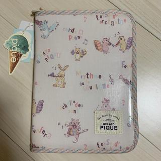 ジェラートピケ(gelato pique)の新品 ジェラートピケ 母子手帳ケース(母子手帳ケース)