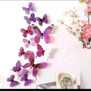 新品未使用!ウォールシール 蝶々 バタフライ 紫 パープル 子供部屋にも
