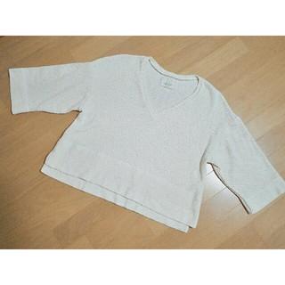 アングリッド(Ungrid)のungrid ワッフル VネックT 七分袖(Tシャツ/カットソー(七分/長袖))