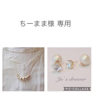 ちーまま様 専用ページ(ピアス)