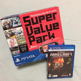 PlayStation Vita - PSVITA スーパーバリューパック