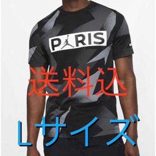 ナイキ(NIKE)の jordan psg Tシャツ L 迷彩風(Tシャツ/カットソー(半袖/袖なし))