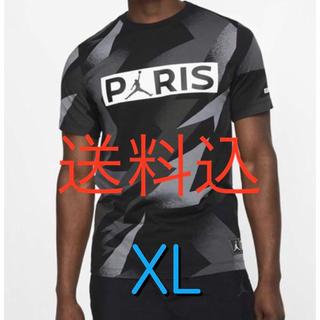 NIKE -  jordan psg Tシャツ  XL 迷彩風