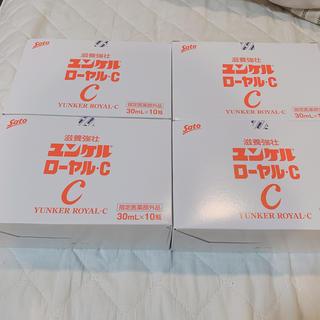 【即日発送】ユンケルローヤルC 10本入り4箱