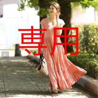 ノーブル(Noble)のMARIHA草原の虹のドレス(ロングワンピース/マキシワンピース)