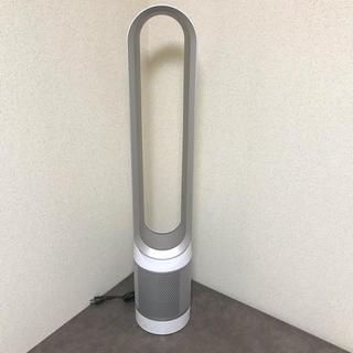 ダイソン(Dyson)のダイソン  ピュアクールリンク TP03  空気清浄機能付扇風機 ホワイト(扇風機)