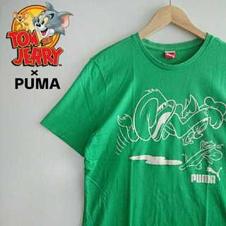 プーマ(PUMA)の682 PUMA トムとジェリー コラボ Tシャツ カワイイ グリーン(Tシャツ/カットソー(半袖/袖なし))