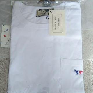 メゾンキツネ(MAISON KITSUNE')のSALE! Maison kitsune(Tシャツ/カットソー(半袖/袖なし))