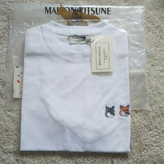 MAISON KITSUNE' - SALE! Maison kitsune