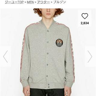ジーユー(GU)のGU STUDIO SEVEN トラックジャケット(長袖)(ジャージ)
