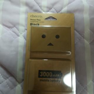 ダンボー モバイル バッテリー 充電器 3000mAh