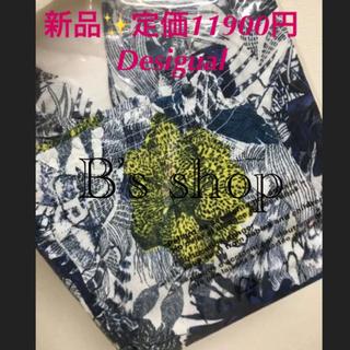 DESIGUAL - 新品♡定価11900円 デシグアル  ボタニカルプリントブラウス 白柄 L、M