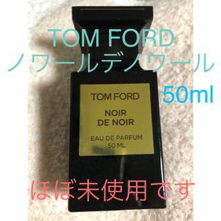 トムフォード(TOM FORD)の【中古品】トムフォード ノワールデノワール(ユニセックス)