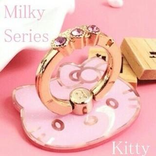 新品■ミルキーキティちゃんピンク☆バンカーリング☆スマホ用■