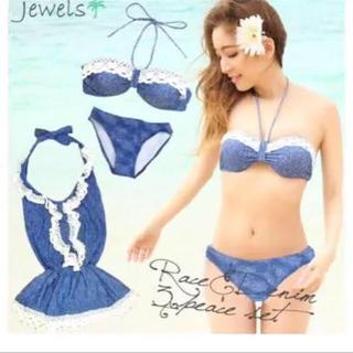 ジュエルズ(JEWELS)の未使用 タグ付 jewels バンドゥ  ビキニ 水着 リエンダ  rady(水着)