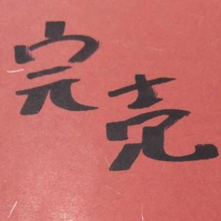シルバー(925刻印)💍リング/ 内径17.5㍉位 /ストーン不詳  (リング(指輪))